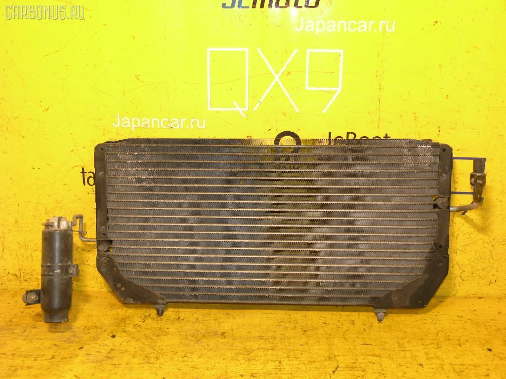 Радиатор кондиционера TOYOTA VISTA SV30 4S-FE. Фото 1