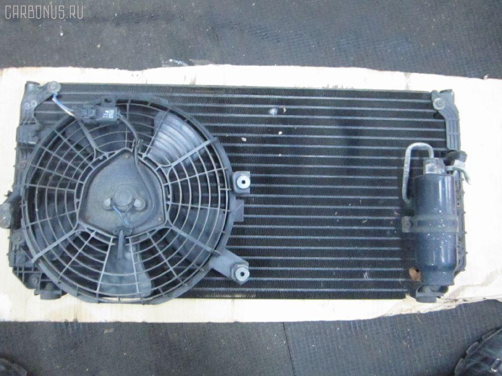 Радиатор кондиционера TOYOTA SPRINTER MARINO AE101 4A-FE. Фото 1