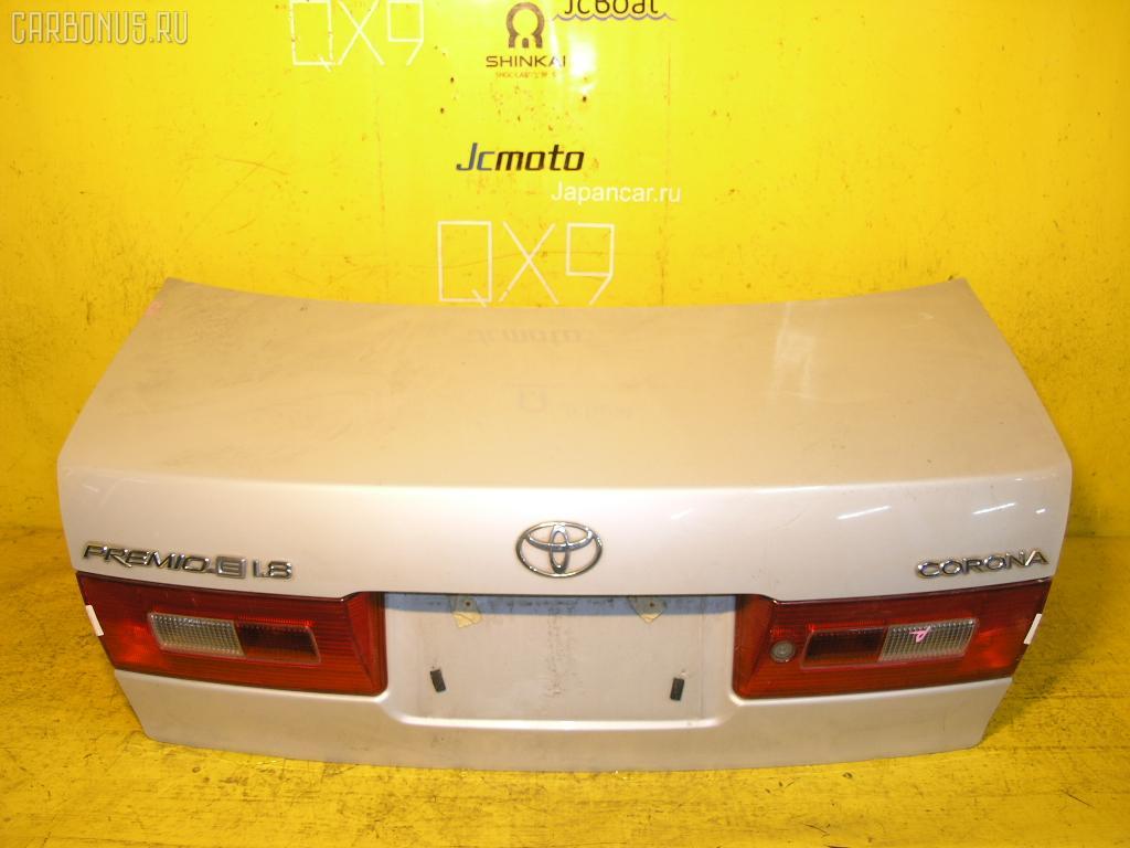 Крышка багажника TOYOTA CORONA PREMIO AT211. Фото 6