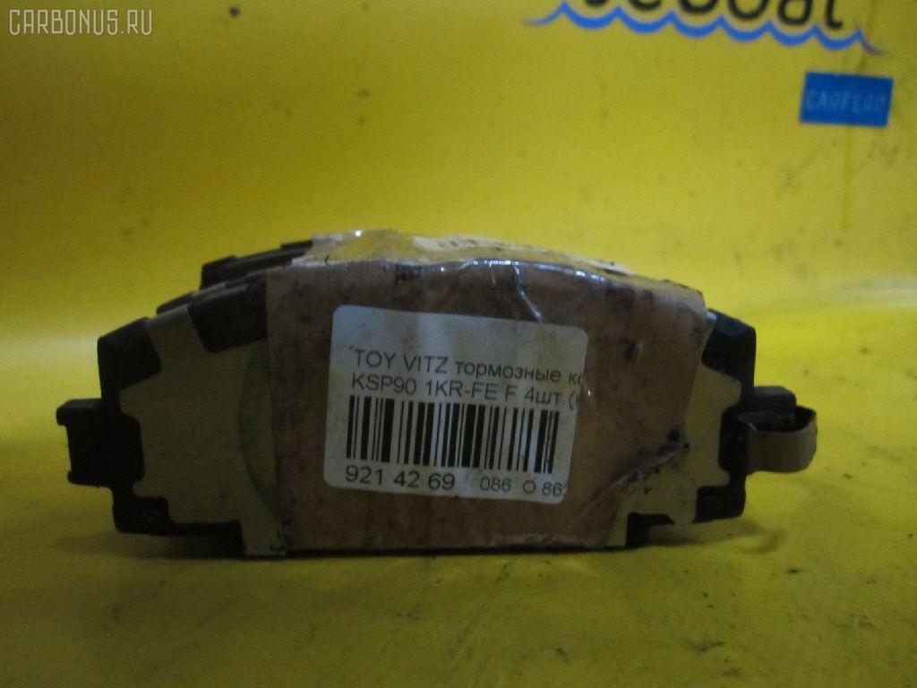 Тормозные колодки TOYOTA VITZ KSP90 1KR-FE. Фото 7