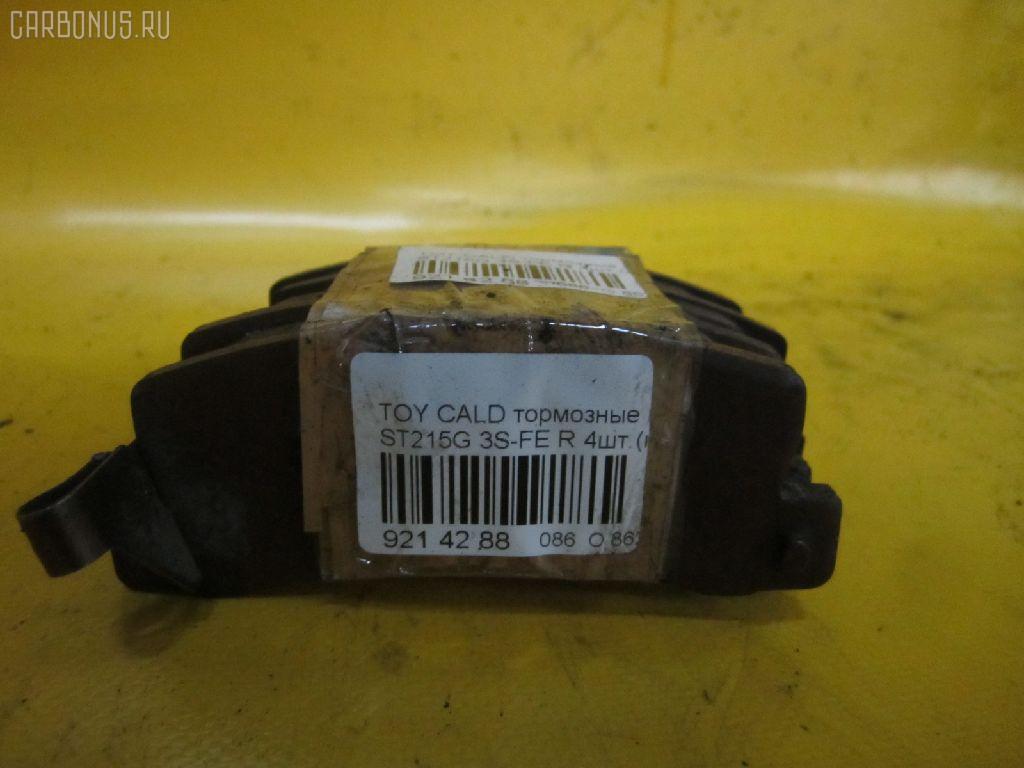 Тормозные колодки TOYOTA CALDINA ST215G 3S-FE. Фото 2
