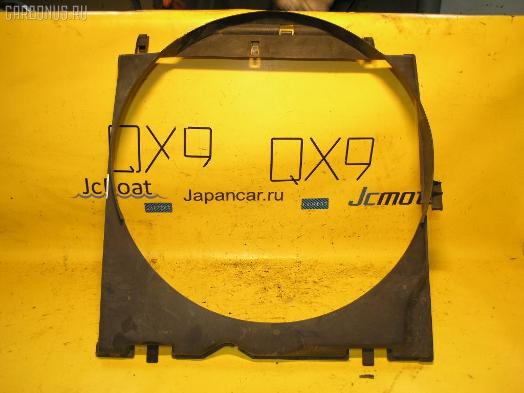 Диффузор радиатора MERCEDES-BENZ E-CLASS W210.055 104.995. Фото 3