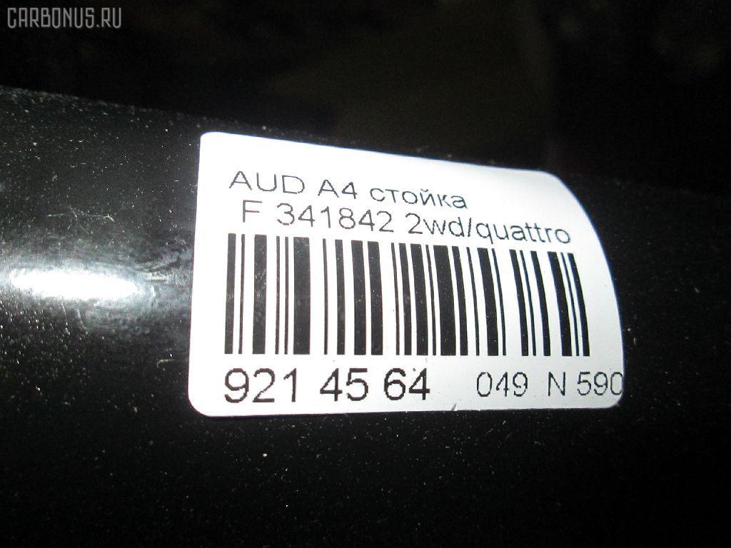 Стойка AUDI A4 8D2 Фото 2