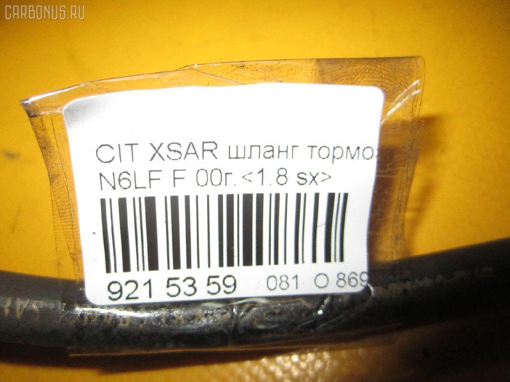 Шланг тормозной CITROEN XSARA N1LFZ Фото 2