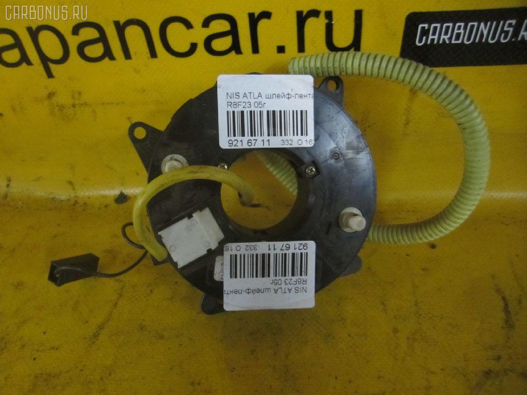 Шлейф-лента air bag NISSAN ATLAS R8F23 Фото 1