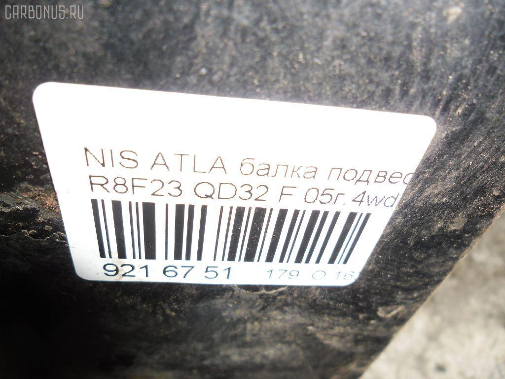 Балка под ДВС NISSAN ATLAS R8F23 QD32 Фото 3