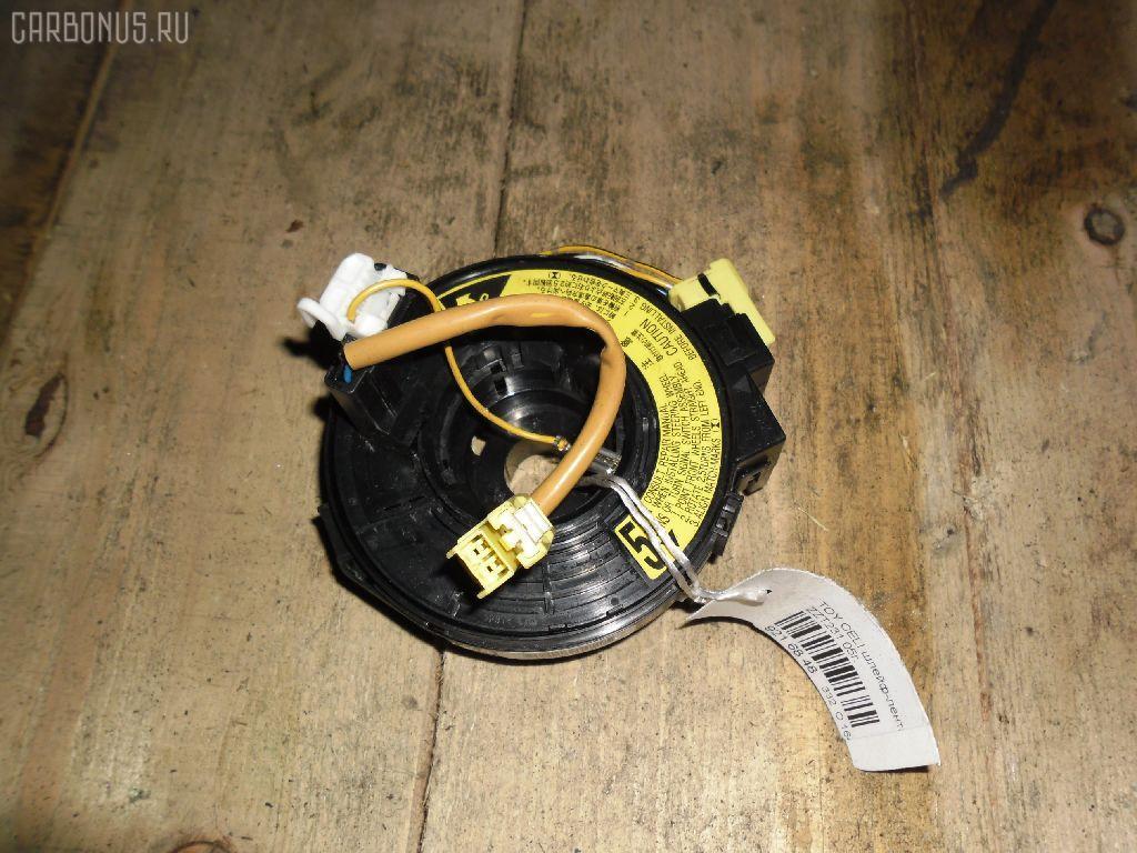 Шлейф-лента air bag TOYOTA CELICA ZZT231. Фото 2