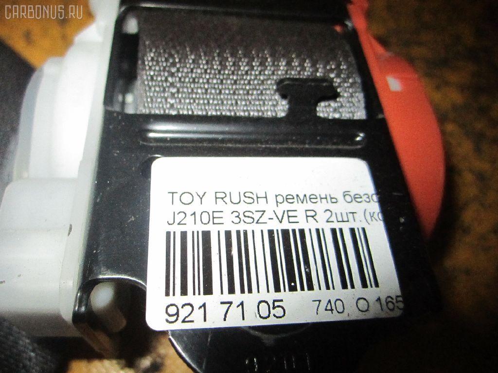Ремень безопасности TOYOTA RUSH J210E 3SZ-VE Фото 5