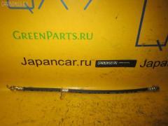 Шланг тормозной TOYOTA VISTA SV41 Фото 1