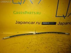 Шланг тормозной Toyota Vitz SCP10 Фото 1