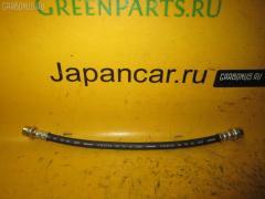Шланг тормозной на Toyota Rav4 SXA10G SAT ST-90947-02780, Заднее расположение
