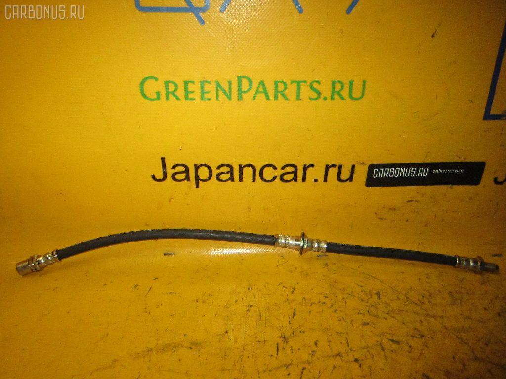 Шланг тормозной TOYOTA MARK II GX90. Фото 1