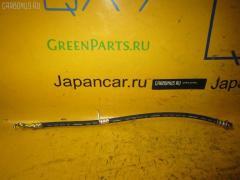 Шланг тормозной Daihatsu Terios J100G Фото 1