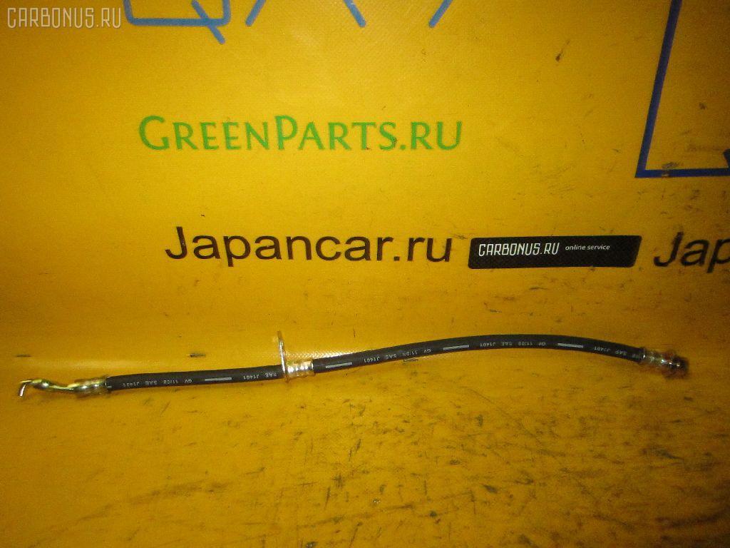 Шланг тормозной DAIHATSU TERIOS J100G. Фото 5