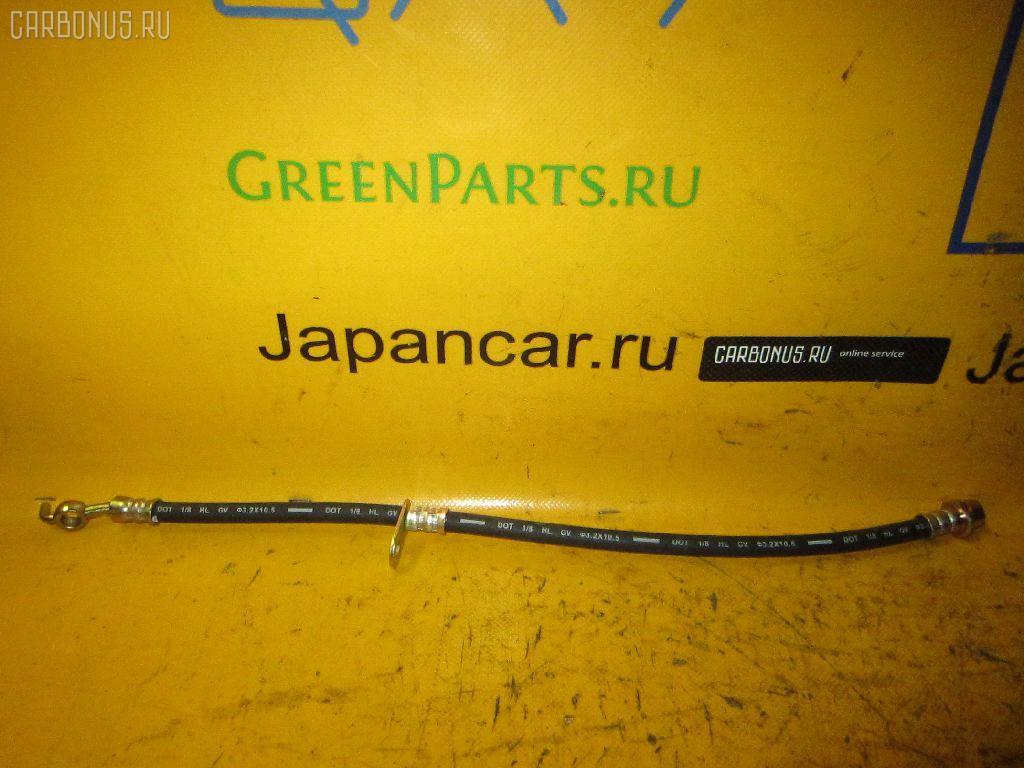 Шланг тормозной DAIHATSU TERIOS J100G. Фото 6