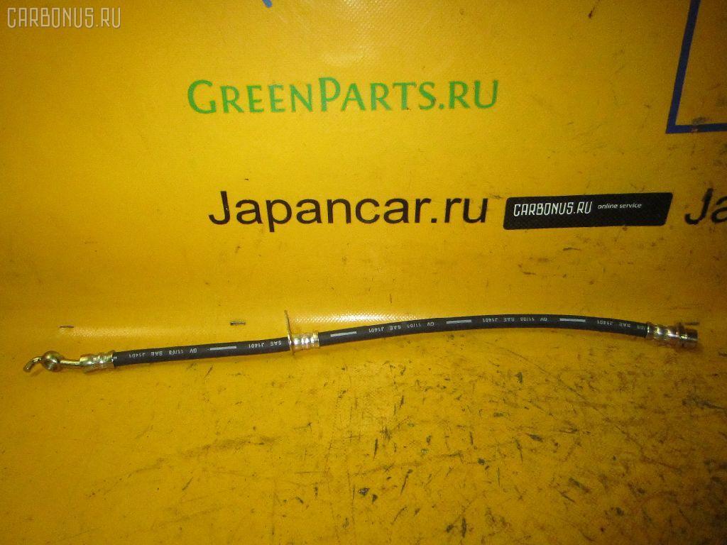 Шланг тормозной DAIHATSU TERIOS J100G. Фото 8
