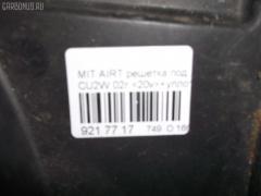 Решетка под лобовое стекло Mitsubishi Airtrek CU2W Фото 3