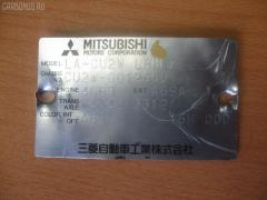 Рычаг стояночного тормоза MITSUBISHI AIRTREK CU2W Фото 3