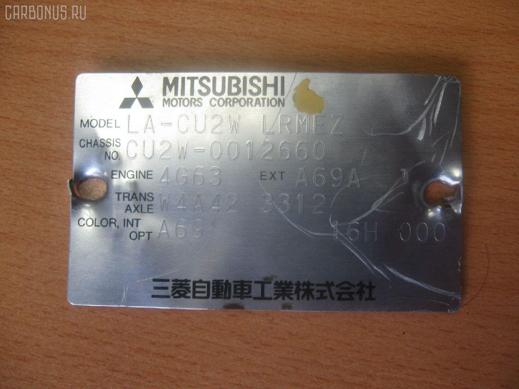 Крепление подушки ДВС MITSUBISHI AIRTREK CU2W 4G63 Фото 2