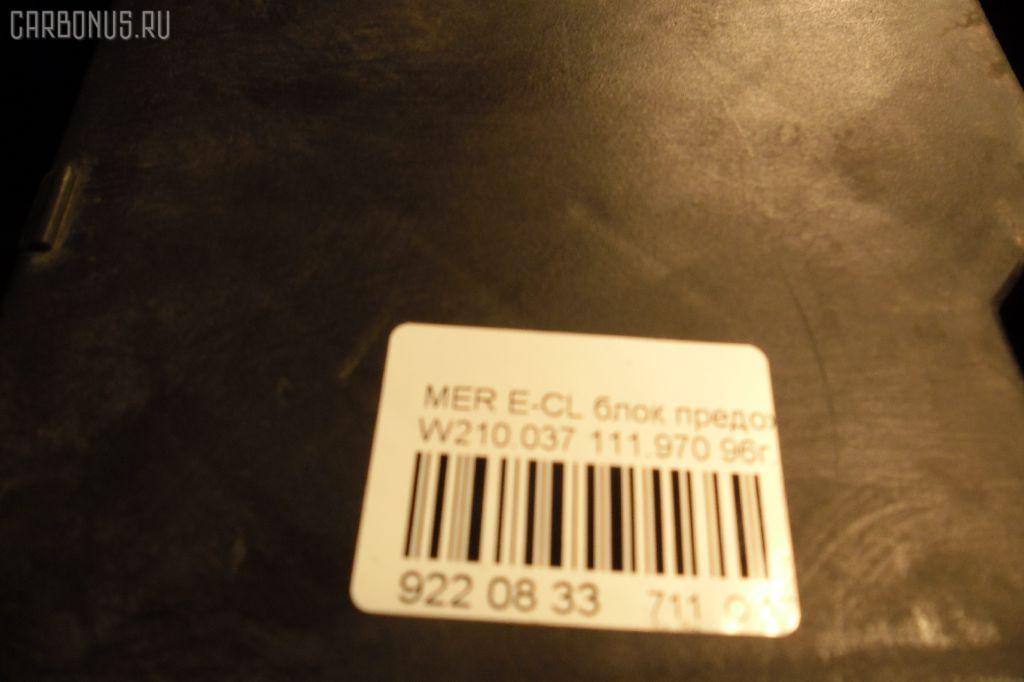 Блок предохранителей MERCEDES-BENZ E-CLASS W210.037 111.970 Фото 4