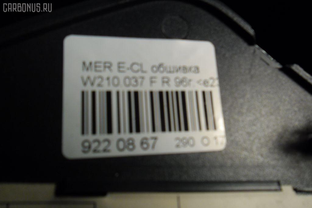 Обшивка салона MERCEDES-BENZ E-CLASS W210.037 Фото 4