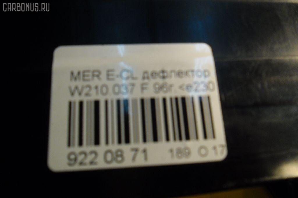 Дефлектор MERCEDES-BENZ E-CLASS W210.037 Фото 4