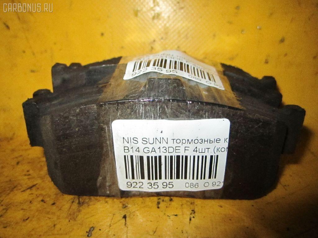 Тормозные колодки Nissan Sunny B14 GA13DE Фото 1