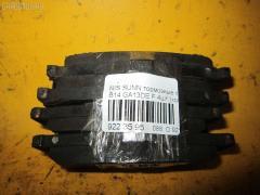 Тормозные колодки Nissan Sunny B14 GA13DE Фото 2