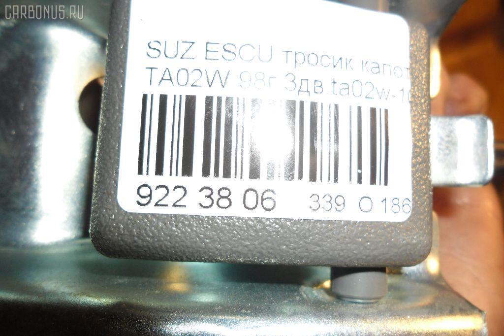 Тросик капота SUZUKI ESCUDO TA02W Фото 2