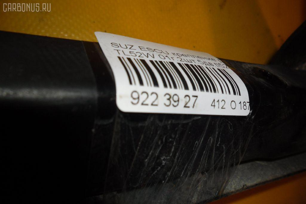Крепление радиатора SUZUKI ESCUDO TL52W Фото 2