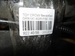 Заливная горловина топливного бака Toyota Crown GRS180 4GR-FSE Фото 4