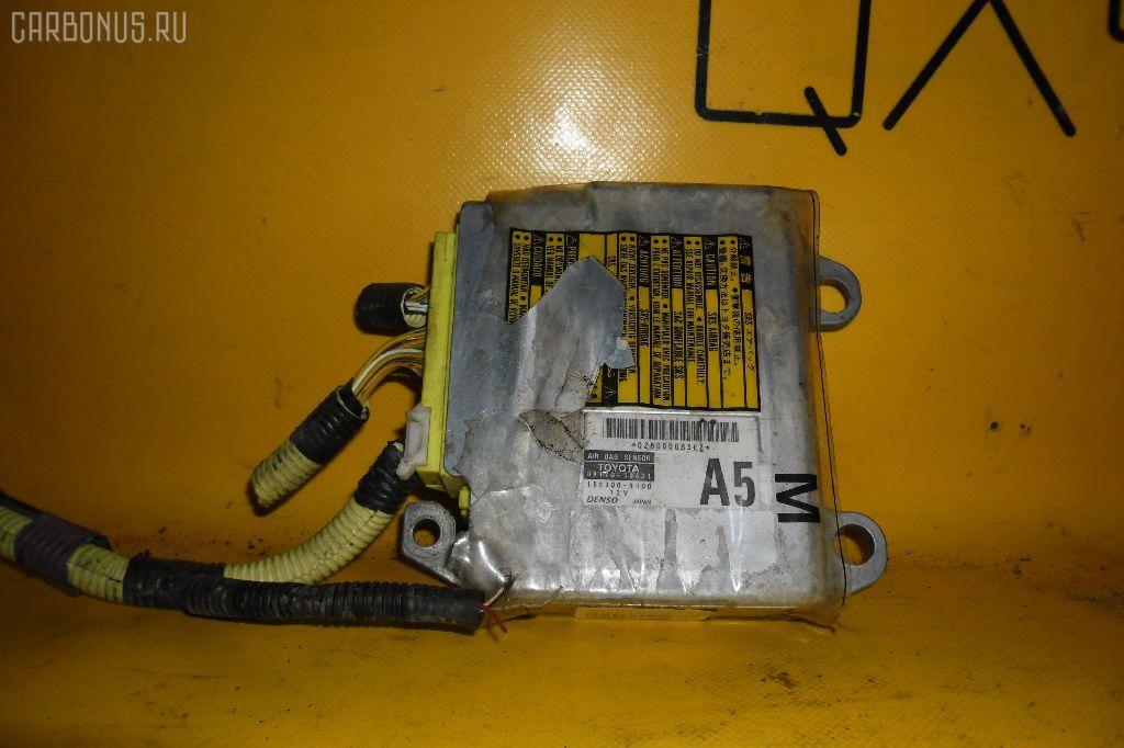 Блок управления air bag TOYOTA CROWN GRS180 Фото 1