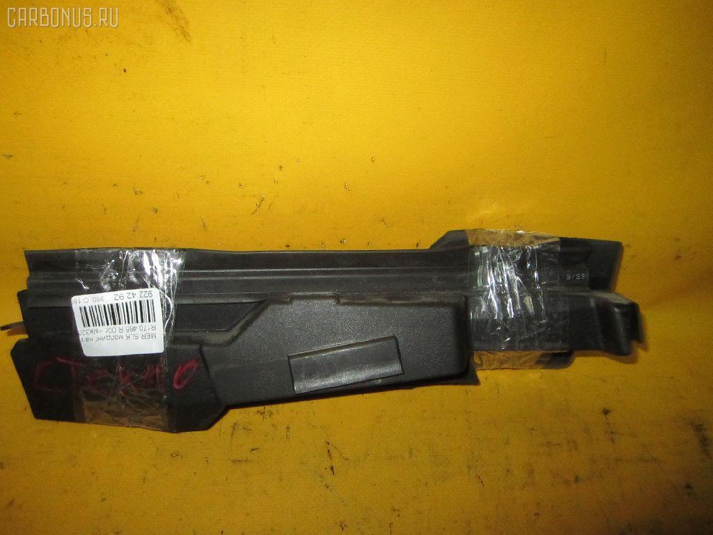 Молдинг на кузов MERCEDES-BENZ SLK-CLASS R170.465 Фото 2