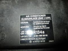 Корпус блока предохранителей Mercedes-benz Slk-class R170.465 112.947 Фото 1