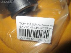 Пыльник привода Toyota Camry gracia SXV20 Фото 2