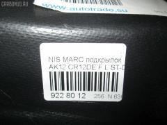 Подкрылок NISSAN MARCH AK12 CR12DE Фото 2