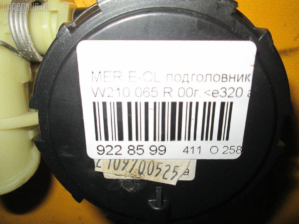 Подголовник MERCEDES-BENZ E-CLASS W210.065 Фото 4