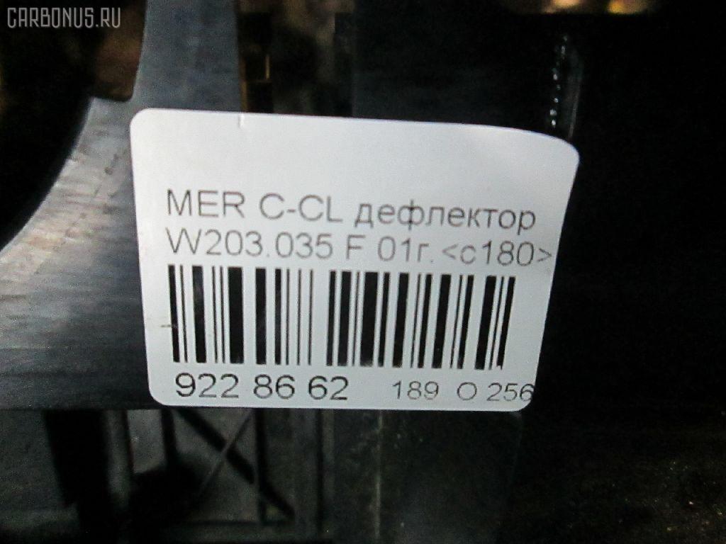 Дефлектор MERCEDES-BENZ C-CLASS  W203.035 Фото 4