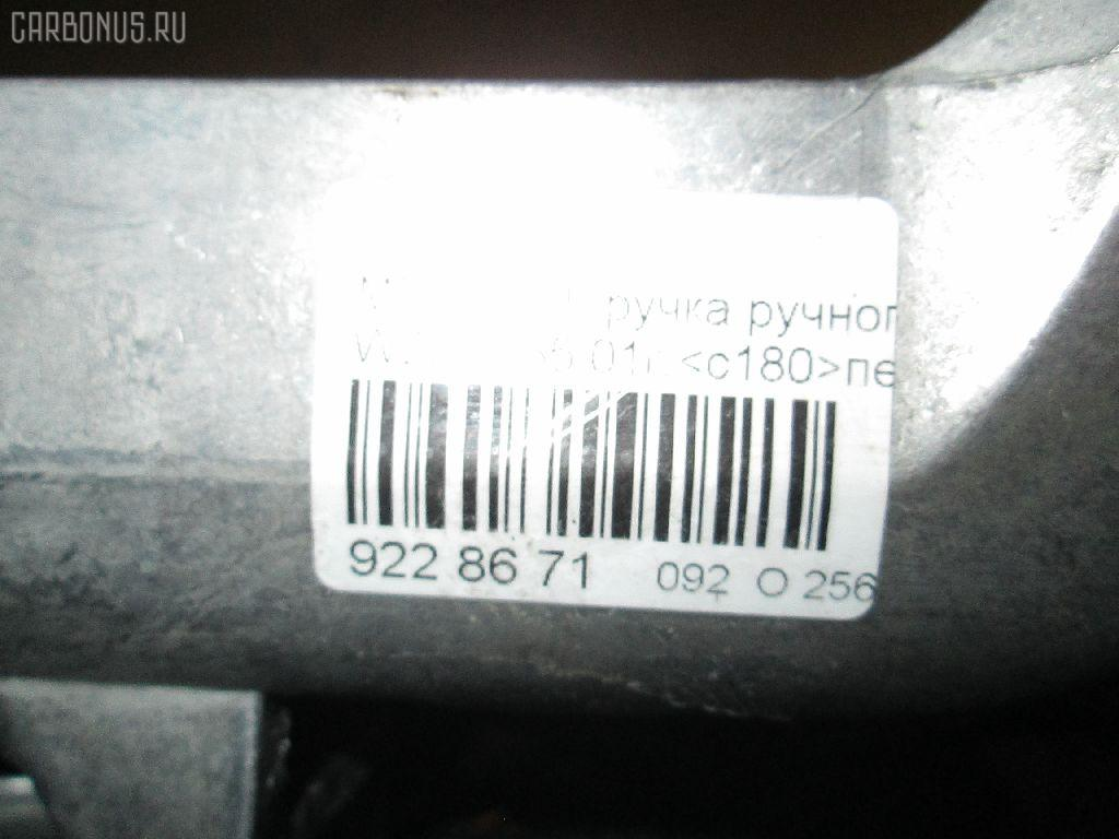 Рычаг стояночного тормоза MERCEDES-BENZ C-CLASS  W203.035 Фото 4