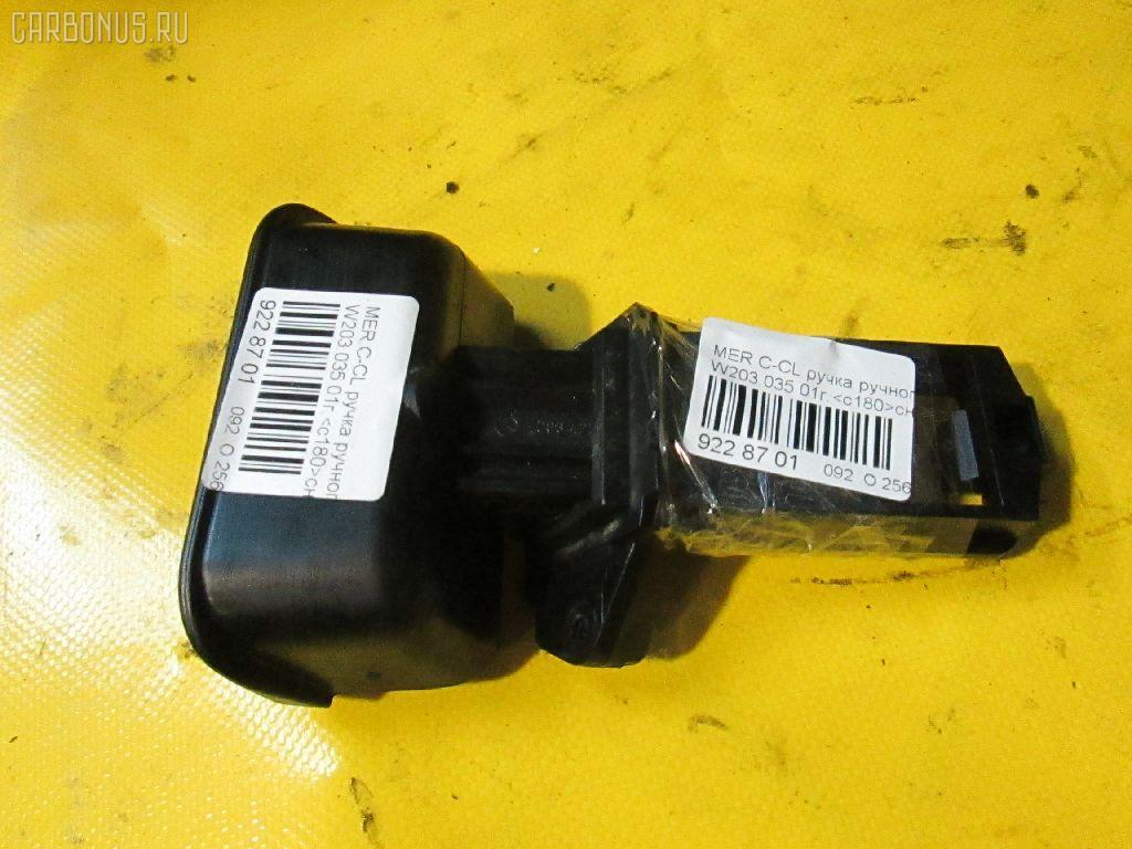 Рычаг стояночного тормоза MERCEDES-BENZ C-CLASS  W203.035 Фото 1