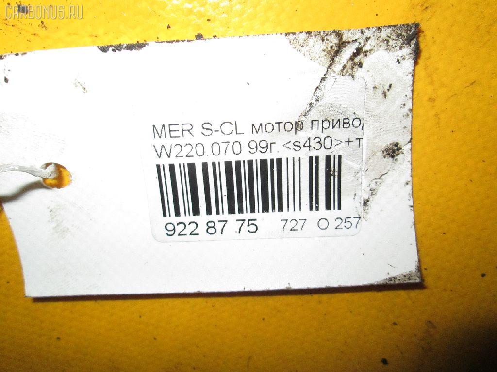 Мотор привода дворников MERCEDES-BENZ S-CLASS W220.070 Фото 4