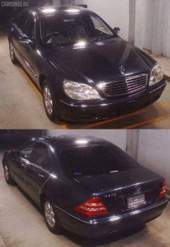 Блок управления климатконтроля Mercedes-benz S-class W220.070 113.941 Фото 3
