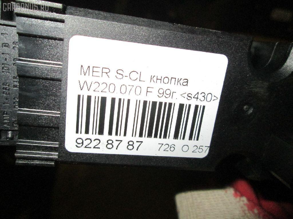 Блок кнопок MERCEDES-BENZ S-CLASS W220.070 Фото 4
