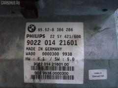 Дисплей информационный Bmw 7-series E38-GF42 Фото 4
