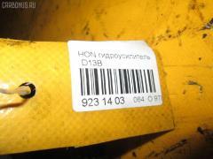 Насос гидроусилителя Honda D13B Фото 3