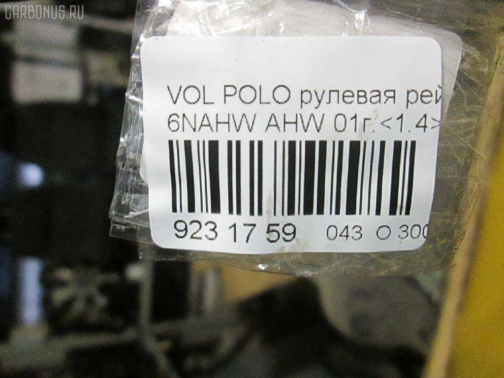 Рулевая рейка VOLKSWAGEN POLO 6NAHW AHW Фото 3