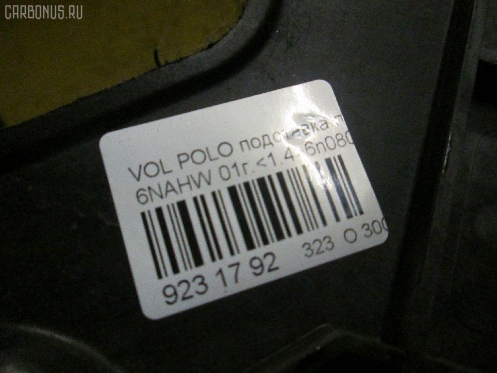 Подставка под аккумулятор VOLKSWAGEN POLO 6NAHW Фото 4