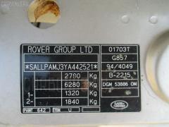 Телевизор Land rover Range rover ii LP60D 60D Фото 2