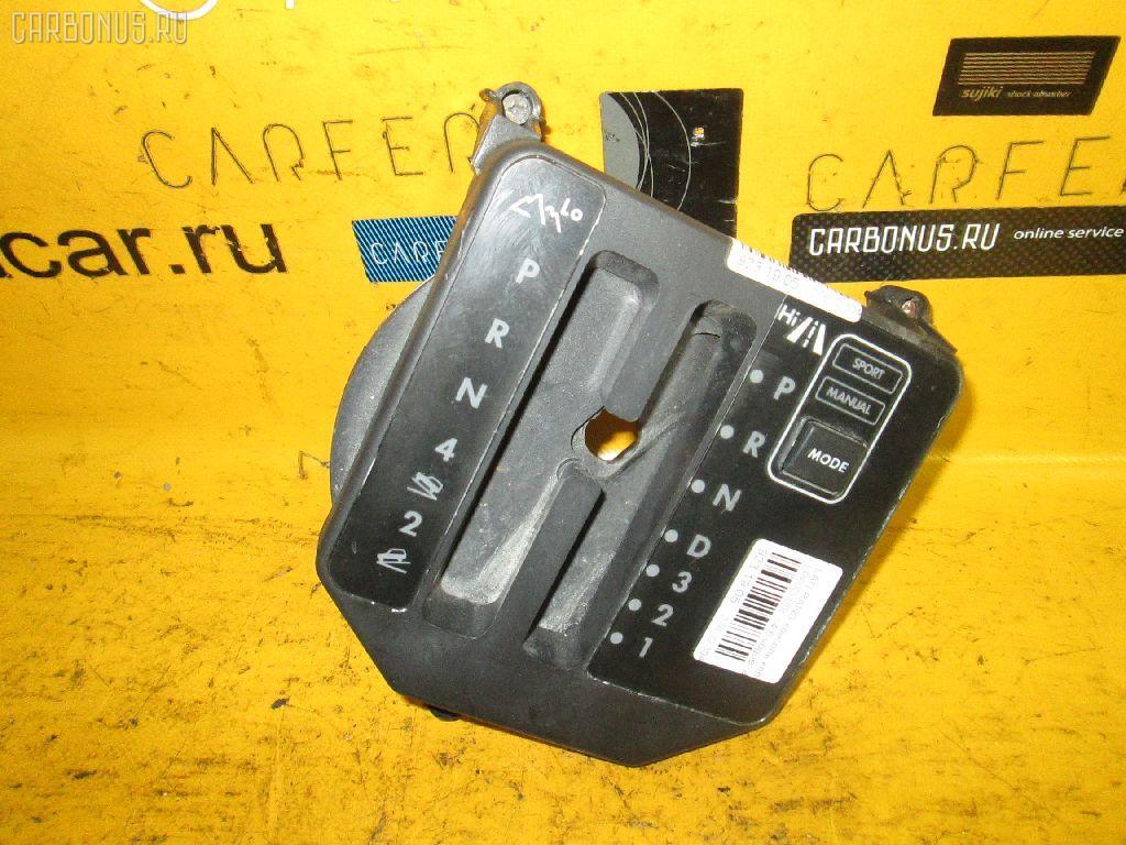 Консоль КПП LAND ROVER RANGE ROVER II LP60D Фото 1