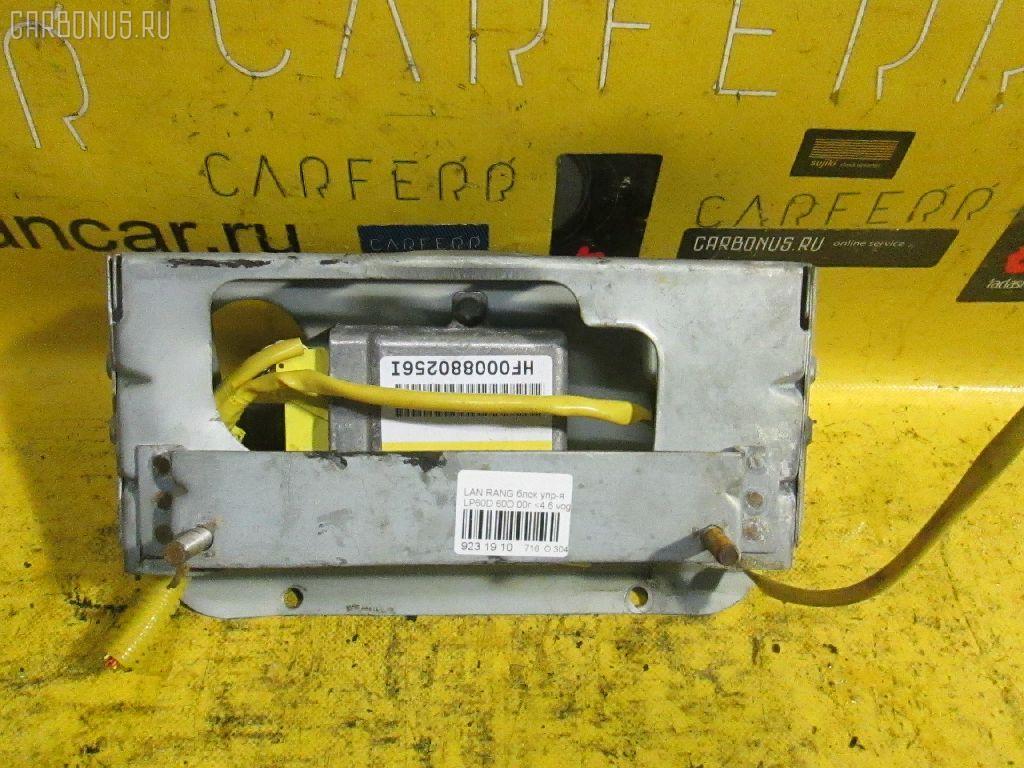 Блок управления air bag LAND ROVER RANGE ROVER II LP60D Фото 1